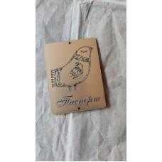 """Табличка """"Паспорт с птицей"""" золото, 6х8 см"""