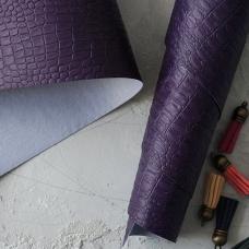 Переплетный кожзам тёмно-фиолетовый под кожу крокодила 35х50 см