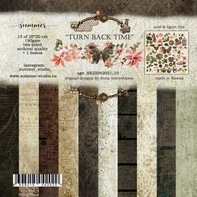 """Фоновый набор двусторонней бумаги """"Turn back time"""" 20*20см"""